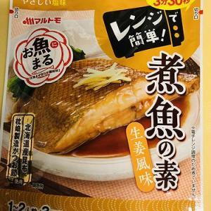 マルトモ お魚まる 煮魚の素