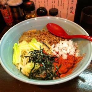 【ディナー】辛麺処 満天で濃厚汁なし担々まぜそばを食べてきたよ