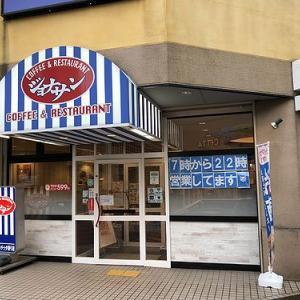 【ディナー】ジョナサン 川崎チネチッタ通り店で晩ごはんを食べてきたよ