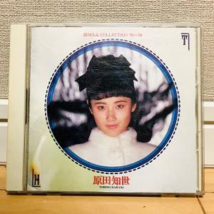 初めて買ったCD?!