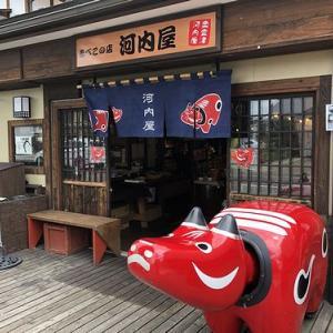 会津若松旅行にいってきたよ⑧旧市街中心地周辺:七日町散策