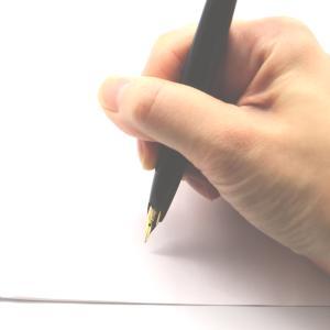 ペンの持ち方を矯正を成功させるために欠かせない3つの秘訣