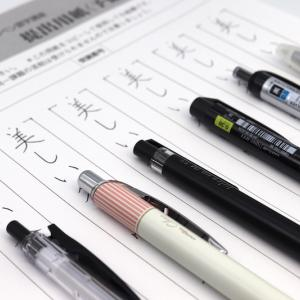 日ペンの添削課題に適したボールペンを探せ!6種類で書き比べてみた