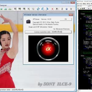 Image File Infomation | 画像ファイル情報