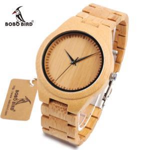 ボボバード  竹/木製腕時計bobo birdの評判と最安値