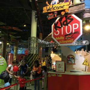 シンガポールでおすすめの遊び場【有料】- kidsSTOP -