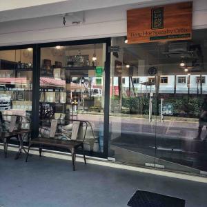 シンガポールの老舗コーヒーロースター - Tiong Hoe Specialty Coffee -