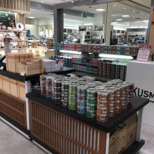 KUSMI TEAが驚きの60%OFF - 5点買うと更に20%OFF -