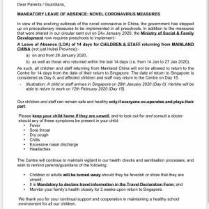 コロナウイルスに対するシンガポール教育省の対応