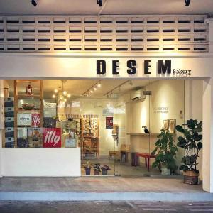 シンガポールで一番好きなパン屋さん - DESEM -