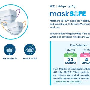 5回目のマスク無料配布 - KIDSサイズが新登場 -