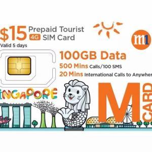 シンガポールでおすすめのSIMカード
