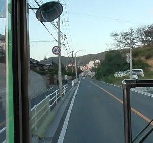 【前面展望】50番[丸尾町] 折尾駅⇒二島駅 北九州市営バス