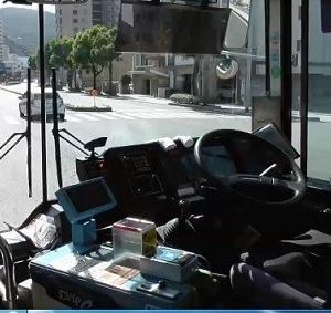 【前面展望】ボートレース若松 無料バス 門司港⇒若松競艇場 西鉄バス北九州