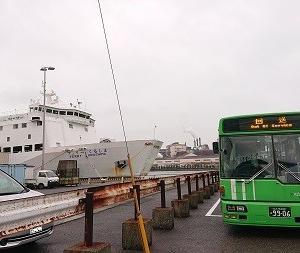 本日運行開始、北九州市営バス・松山フェリーのりば発、若松行き
