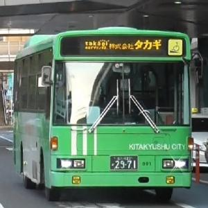 タカギ社 通勤貸切運行 北九州市営バス