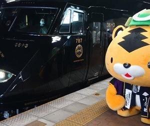 36ぷらす3小倉駅の初日運行はゆるキャラがお見送り