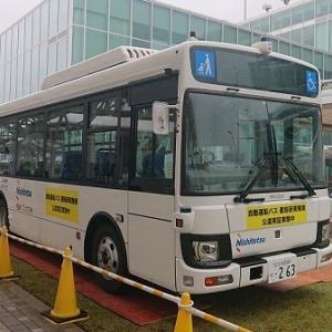 北九州空港にて中型自動運転バスの実証実験開始