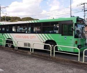 53番向田営業所~八幡西郵便局前廃止:北九州市営バス
