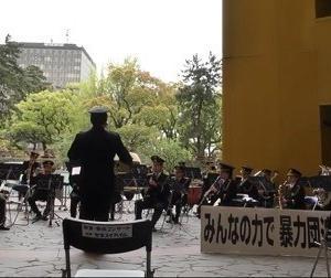 約1年半ぶりとなる福岡県警察音楽隊による安全・安心コンサートin北九州