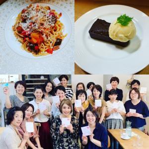 ミニ!ママの夢サミット@宇和島に参加しました