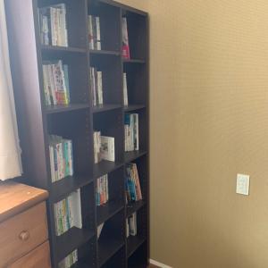 ニトリの本棚で寝室を図書室に