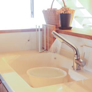 """【片づけ収納ドットコム】""""キッチンに洗い桶は必要派""""が感じているメリットとデメリット解消法"""