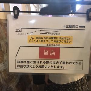 あさりらーめん+SNSサービス煮玉子950円@くそおやじ最後のひとふり