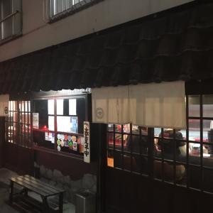 山椒と一味のまぜそば800円@麺一盃 in 大阪市西淀川区柏里