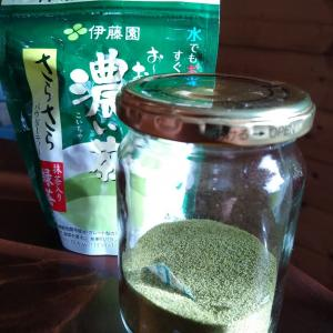 【楽天】粉のおーいお茶 濃い茶