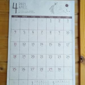 【セリア】4月始まりのカレンダー・スケジュール帳続々!