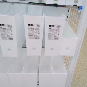 【ダイソー】白のシンプルファイルボックス、形がビミョーに違うのね