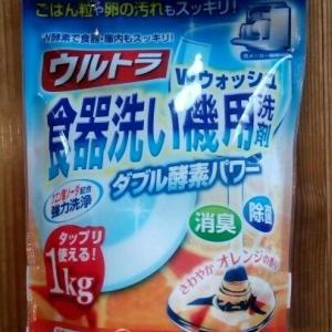 ダイソーの調味料ケースに食洗機用粉洗剤