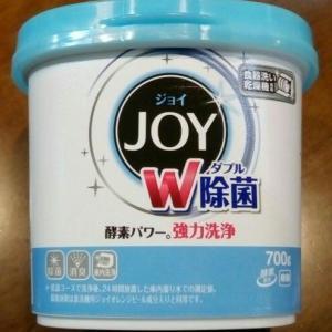 食洗機用粉洗剤のスプーンを新調