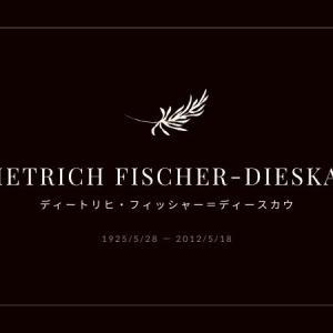 算命学:Dietrich Fischer-Dieskau