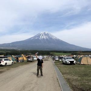 令和初のキャンプは聖地にて!① <ふもとっぱらキャンプ場>
