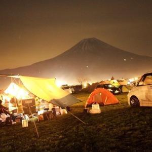 令和初のキャンプは聖地にて!② <ふもとっぱらキャンプ場>