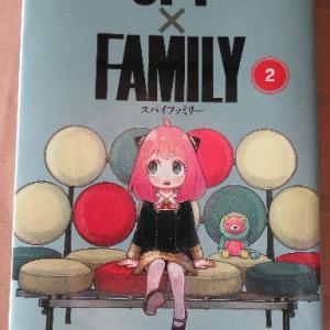 SPY×FAMILY(スパイファミリー)2巻