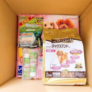 ヨドバシドットコムで犬に関するものを買いました