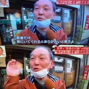 コロナウィルスは高齢化日本に吹く神風