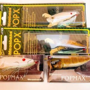 日の丸、マムシカラーのPOP-XとPOP-MAXを購入しました