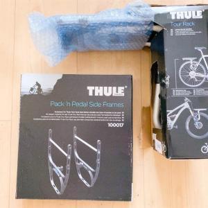フルサスペンションのmtbタイプのe-bikeにthuleのtour rackを装着しました