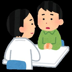 うつ病生活保護受給者の精神科通院記録【2020年11月】