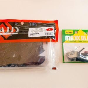 レイドジャパンのチャターベイトとトレーラーワームが届きました
