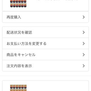 ダイエットのためにレンズ豆とヒヨコ豆の缶詰を箱買いしました