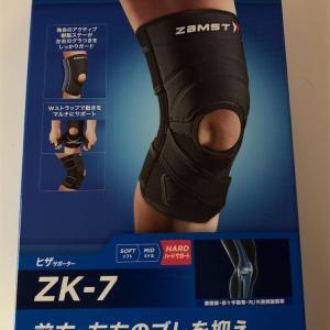 膝の半月板損傷と前十字靭帯損傷をしているのでザムストの膝サポーターを買いました