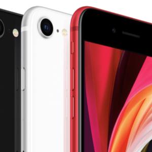 BIGLOBEモバイルiPhoneSE 第2世代 登場