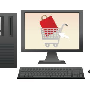 Amazonで人気の「ESET インターネット セキュリティ(最新)|5台3年版|カード版」は評判・口コミが良くおすすめ!