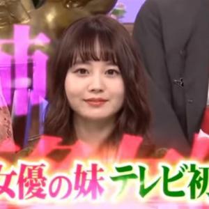 【画像】「堀北真希の妹」NANAMI(25)がTV初出演して話題に