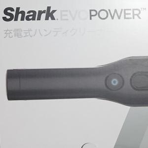 テントや車の掃除に充電式ハンディクリーナー「Shark EVOPOWER」